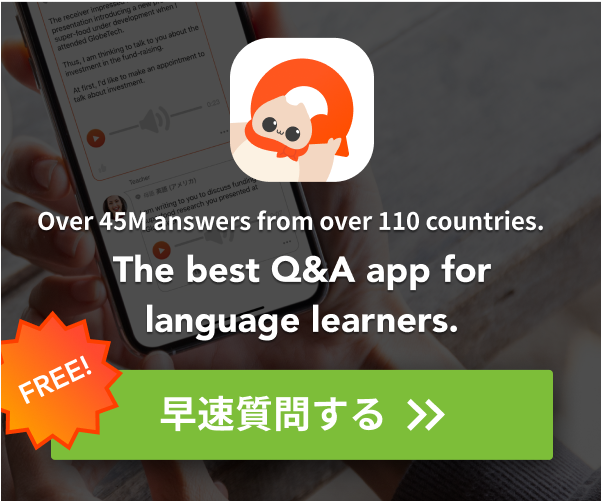 Learn English, Spanish, and other languages for free with the HiNative app